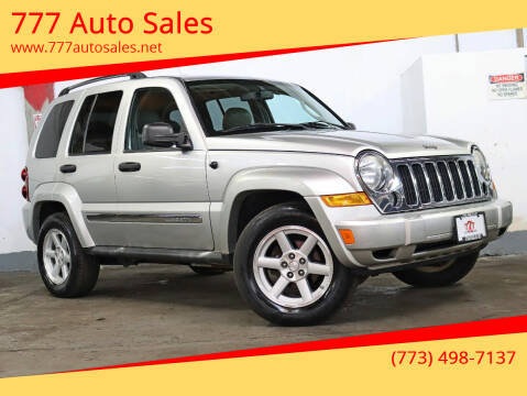 2006 Jeep Liberty for sale at 777 Auto Sales in Bedford Park IL