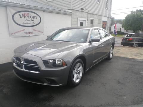 2011 Dodge Charger for sale at VICTORY AUTO in Lewistown PA