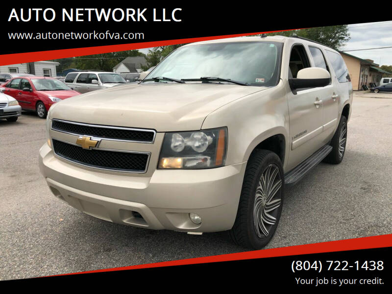 2007 Chevrolet Suburban for sale at AUTO NETWORK LLC in Petersburg VA