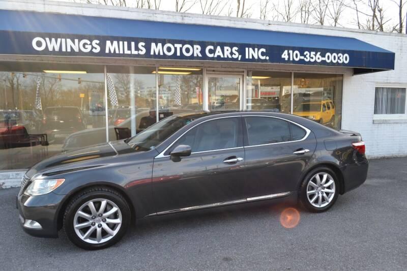 2008 Lexus LS 460 for sale at Owings Mills Motor Cars in Owings Mills MD