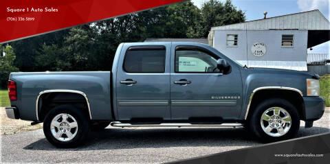 2009 Chevrolet Silverado 1500 for sale at Square 1 Auto Sales - Commerce in Commerce GA