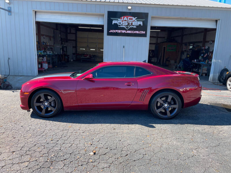 2010 Chevrolet Camaro for sale at Jack Foster Used Cars LLC in Honea Path SC
