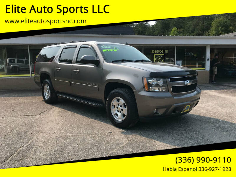 2011 Chevrolet Suburban for sale at Elite Auto Sports LLC in Wilkesboro NC