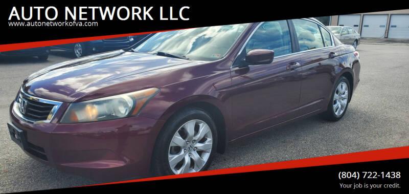 2009 Honda Accord for sale at AUTO NETWORK LLC in Petersburg VA