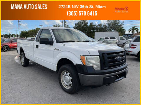 2011 Ford F-150 for sale at MANA AUTO SALES in Miami FL