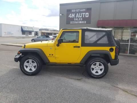 2008 Jeep Wrangler for sale at 4M Auto Sales | 828-327-6688 | 4Mautos.com in Hickory NC