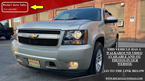 2013 Chevrolet Tahoe for sale at Rocky's Auto Sales in Worcester MA
