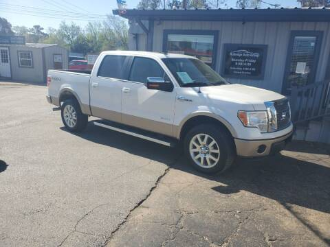 2012 Ford F-150 for sale at Rutledge Auto Group in Palestine TX