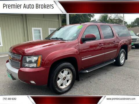 2011 Chevrolet Suburban for sale at Premier Auto Brokers in Virginia Beach VA