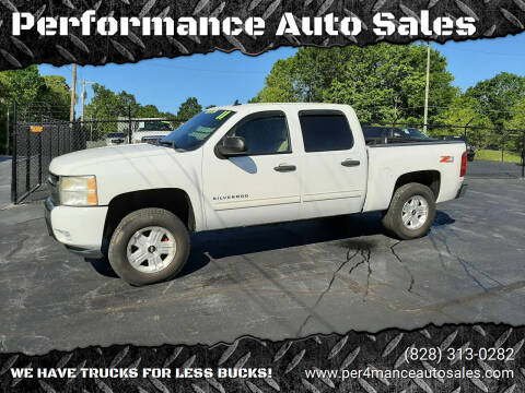 2011 Chevrolet Silverado 1500 for sale at Performance Auto Sales in Hickory NC