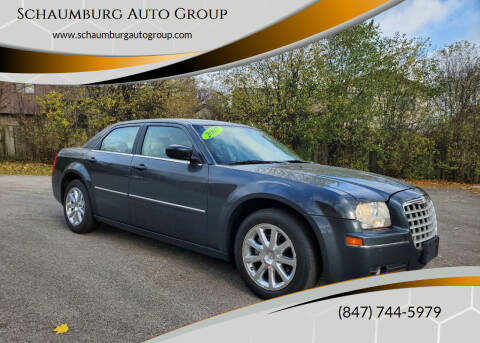 2007 Chrysler 300 for sale at Schaumburg Auto Group in Schaumburg IL