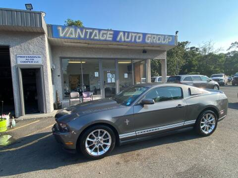 2011 Ford Mustang for sale at Vantage Auto Group in Brick NJ