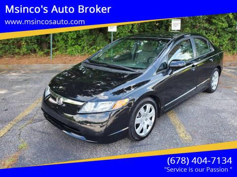 2007 Honda Civic for sale at Msinco's Auto Broker in Snellville GA