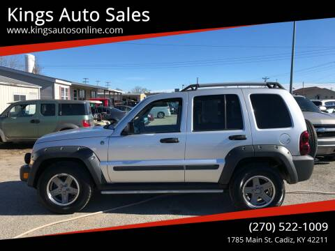 2005 Jeep Liberty for sale at Kings Auto Sales in Cadiz KY