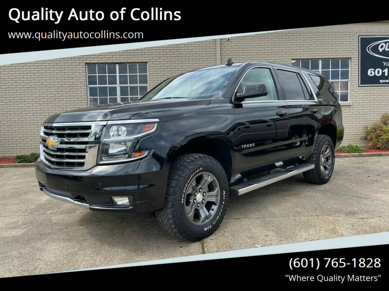 2016 Chevrolet Tahoe for sale at Quality Auto of Collins in Collins MS