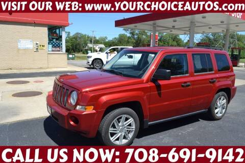 2008 Jeep Patriot for sale at Your Choice Autos - Crestwood in Crestwood IL