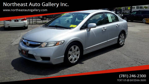 2009 Honda Civic for sale at Northeast Auto Gallery Inc. in Wakefield MA