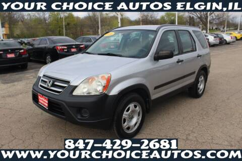 2006 Honda CR-V for sale at Your Choice Autos - Elgin in Elgin IL