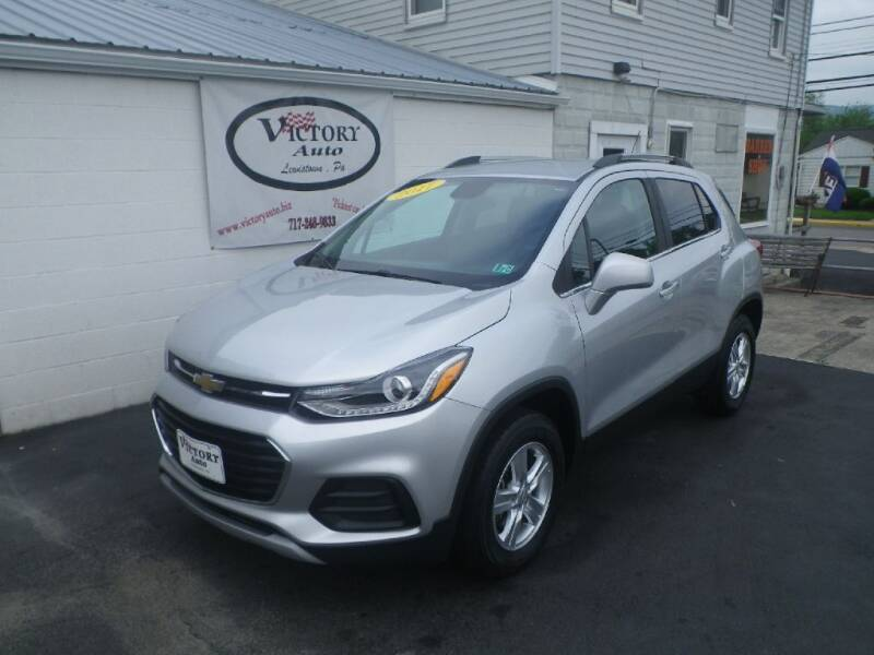 2017 Chevrolet Trax for sale at VICTORY AUTO in Lewistown PA