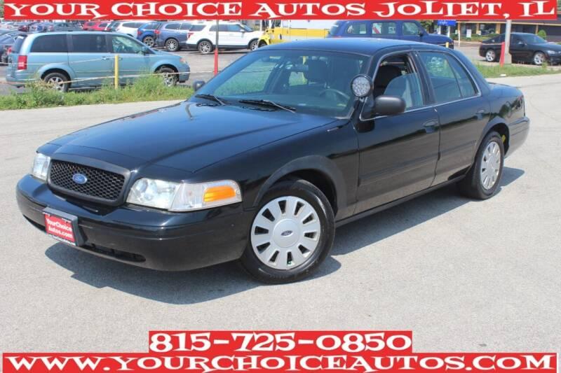 2009 Ford Crown Victoria for sale in Joliet, IL