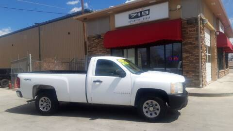 2008 Chevrolet Silverado 1500 for sale at 719 Automotive Group in Colorado Springs CO