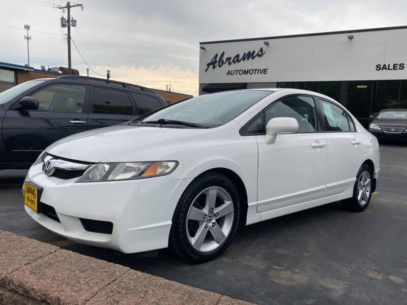 2009 Honda Civic for sale at Abrams Automotive Inc in Cincinnati OH