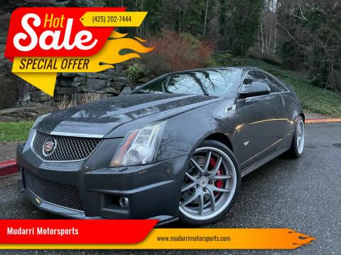 2014 Cadillac CTS-V for sale at Mudarri Motorsports in Kirkland WA