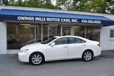 2007 Lexus ES 350 for sale at Owings Mills Motor Cars in Owings Mills MD