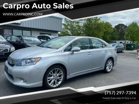 2010 Lexus HS 250h for sale at Carpro Auto Sales in Chesapeake VA