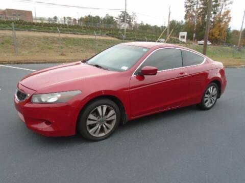 2010 Honda Accord for sale at Atlanta Auto Max in Norcross GA