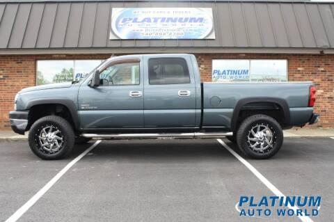 2007 Chevrolet Silverado 2500HD Classic for sale at Platinum Auto World in Fredericksburg VA