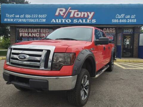 2012 Ford F-150 for sale at R Tony Auto Sales in Clinton Township MI