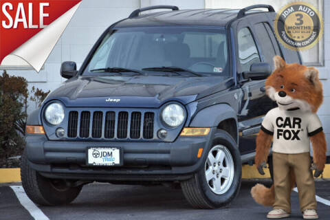 2007 Jeep Liberty for sale at JDM Auto in Fredericksburg VA