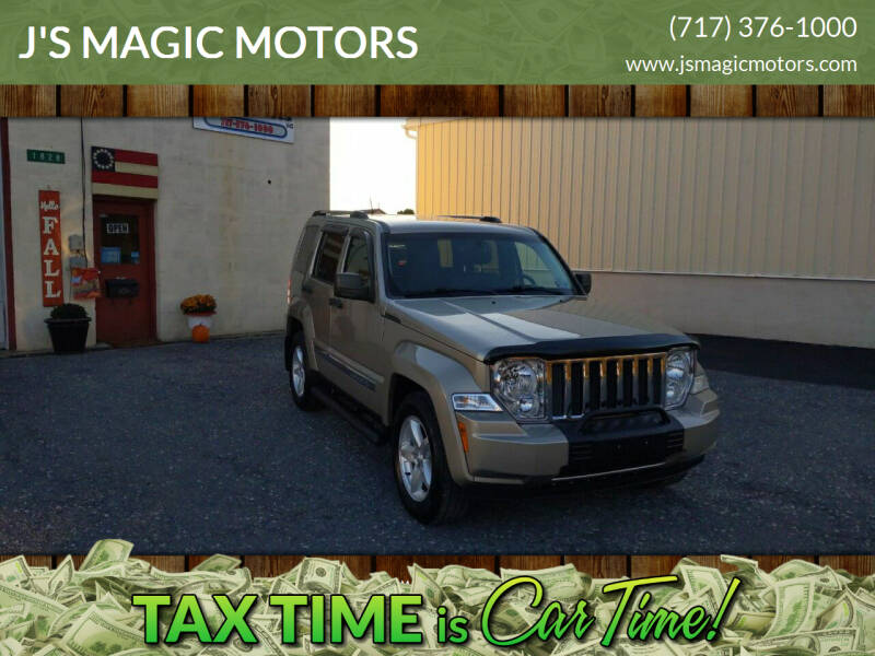 2010 Jeep Liberty for sale at J'S MAGIC MOTORS in Lebanon PA