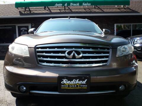 2008 Infiniti FX35 for sale at Sindibad Auto Sale, LLC in Englewood CO