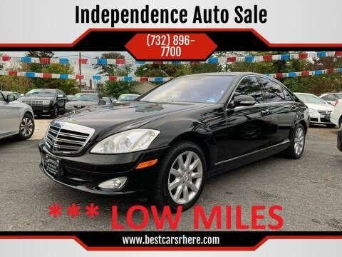 2007 Mercedes-Benz S-Class for sale at Independence Auto Sale in Bordentown NJ