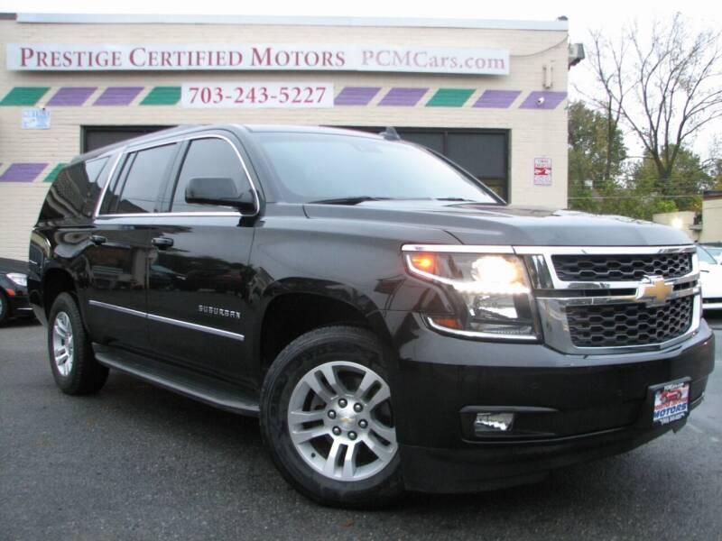 2016 Chevrolet Suburban for sale at Prestige Certified Motors in Falls Church VA