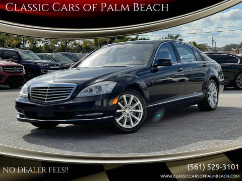 2013 Mercedes-Benz S-Class for sale at Classic Cars of Palm Beach in Jupiter FL