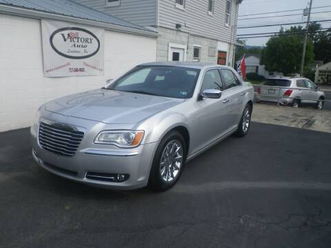 2012 Chrysler 300 for sale at VICTORY AUTO in Lewistown PA