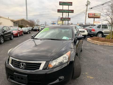 2009 Honda Accord for sale at Boardman Auto Mall in Boardman OH