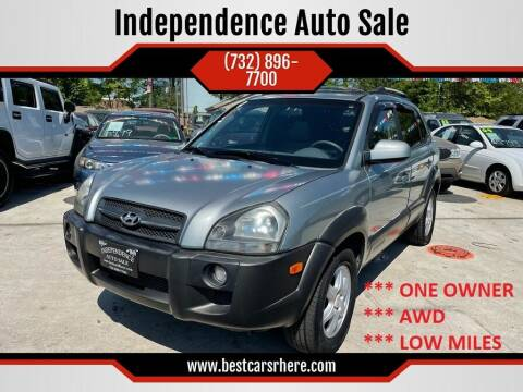 2005 Hyundai Tucson for sale at Independence Auto Sale in Bordentown NJ