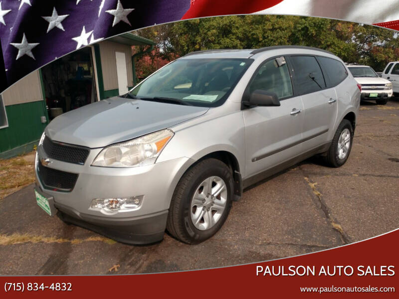 2010 Chevrolet Traverse for sale at Paulson Auto Sales in Chippewa Falls WI