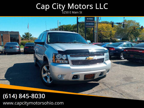 2013 Chevrolet Avalanche for sale at Cap City Motors LLC in Columbus OH