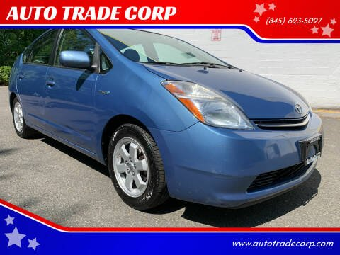 2007 Toyota Prius for sale at AUTO TRADE CORP in Nanuet NY