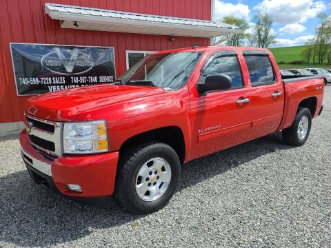 2011 Chevrolet Silverado 1500 for sale at Vess Auto in Danville OH