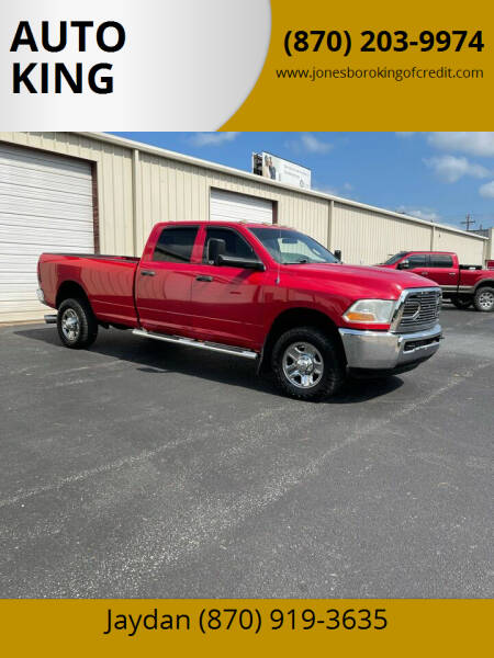 2011 RAM Ram Pickup 3500 for sale at AUTO KING in Jonesboro AR