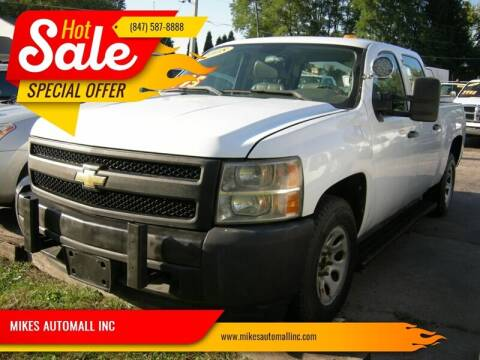 2008 Chevrolet Silverado 1500 for sale at MIKES AUTOMALL INC in Ingleside IL