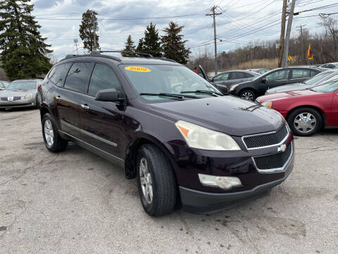 2009 Chevrolet Traverse for sale at I57 Group Auto Sales in Country Club Hills IL