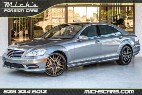 2013 Mercedes-Benz S-Class for sale at Mich's Foreign Cars in Hickory NC