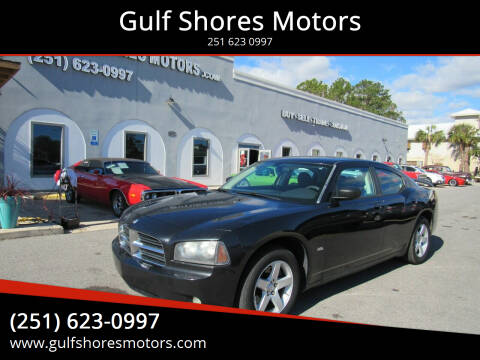 2009 Dodge Charger for sale at Gulf Shores Motors in Gulf Shores AL